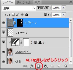 f:id:bigbig-apple:20120410123436j:image:w150