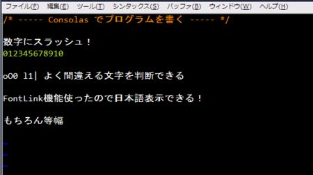 f:id:bigchu:20070711024658p:image