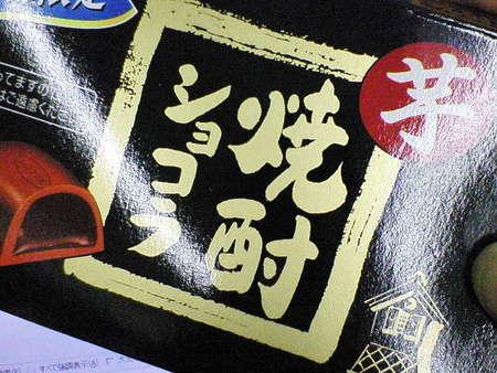 f:id:bigchu:20071101170228j:image