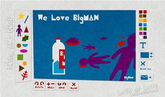 f:id:bigchu:20071127173212j:image