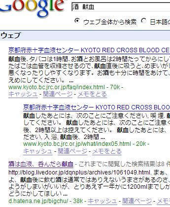f:id:bigchu:20071221155516p:image