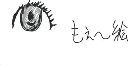 f:id:bigchu:20080201222242p:image