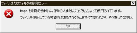 f:id:bigchu:20080314145054p:image