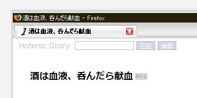 f:id:bigchu:20080324173750p:image