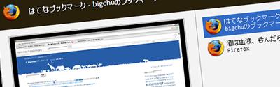 f:id:bigchu:20080331145701p:image