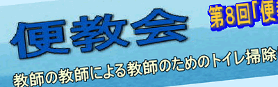 f:id:bigchu:20080516195454p:image