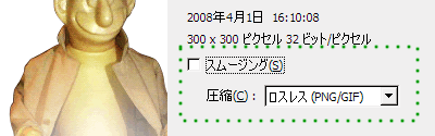 f:id:bigchu:20080517140851p:image