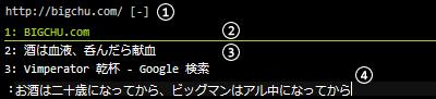 f:id:bigchu:20080703202958p:image