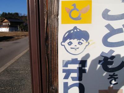 f:id:bigchu:20081220145028j:image