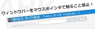 f:id:bigchu:20090116212346j:image