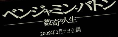 f:id:bigchu:20090205015549j:image