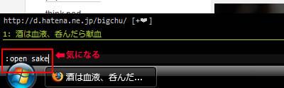 f:id:bigchu:20090205125445j:image