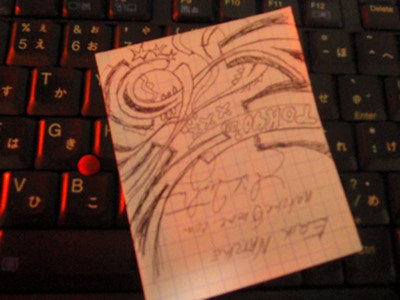 f:id:bigchu:20090209024327j:image