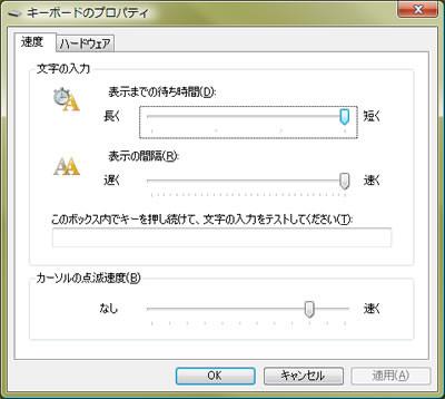 f:id:bigchu:20090224202604j:image