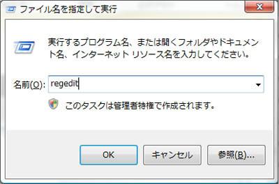 f:id:bigchu:20090224203104j:image