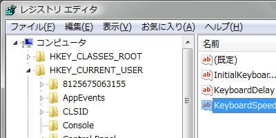f:id:bigchu:20090224203429j:image