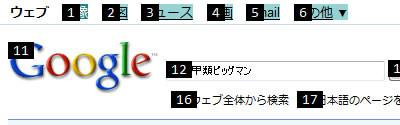f:id:bigchu:20090410120753j:image