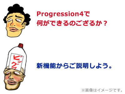 f:id:bigchu:20091031163148j:image