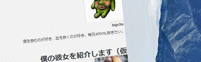 f:id:bigchu:20091104223148j:image
