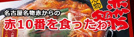 f:id:bigchu:20091106210942j:image
