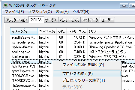 f:id:bigchu:20091204055818p:image