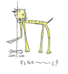 f:id:bigchu:20100107150928j:image