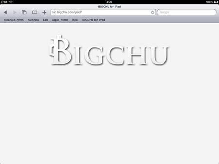 f:id:bigchu:20100605041037p:image