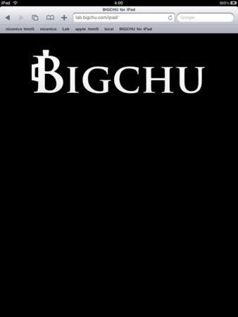f:id:bigchu:20100605041038p:image