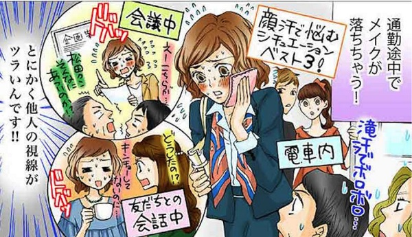 f:id:bigdaddyyamazakinoriyuki:20160812155730j:plain