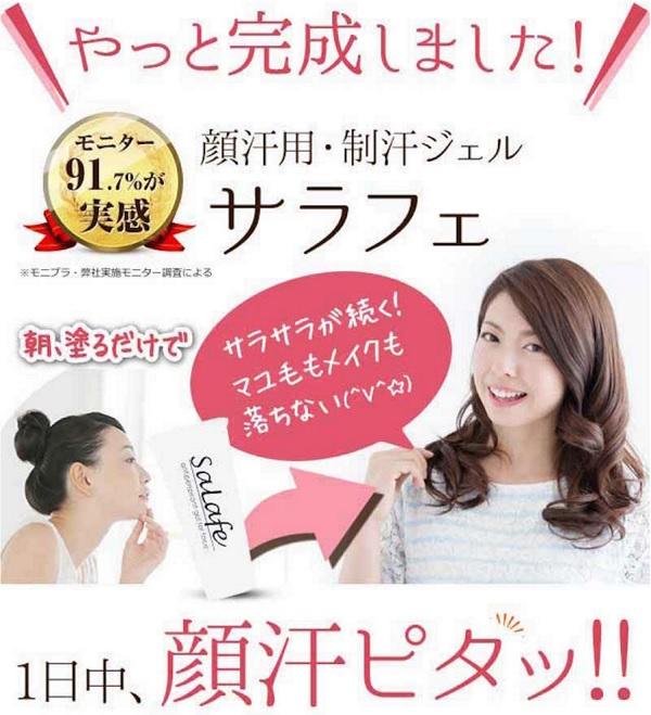 f:id:bigdaddyyamazakinoriyuki:20160812155733j:plain
