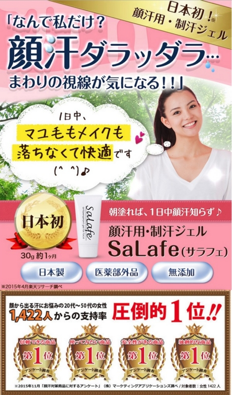 f:id:bigdaddyyamazakinoriyuki:20160812155735j:plain