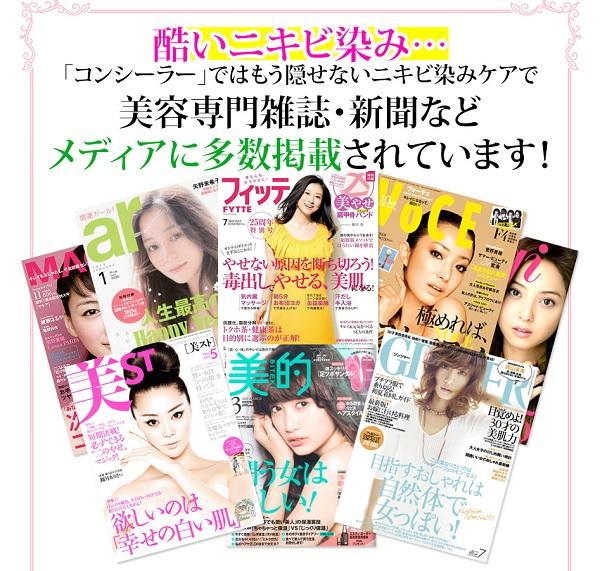 f:id:bigdaddyyamazakinoriyuki:20160817152527j:plain