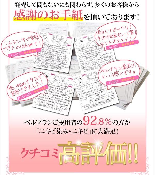 f:id:bigdaddyyamazakinoriyuki:20160817152528j:plain