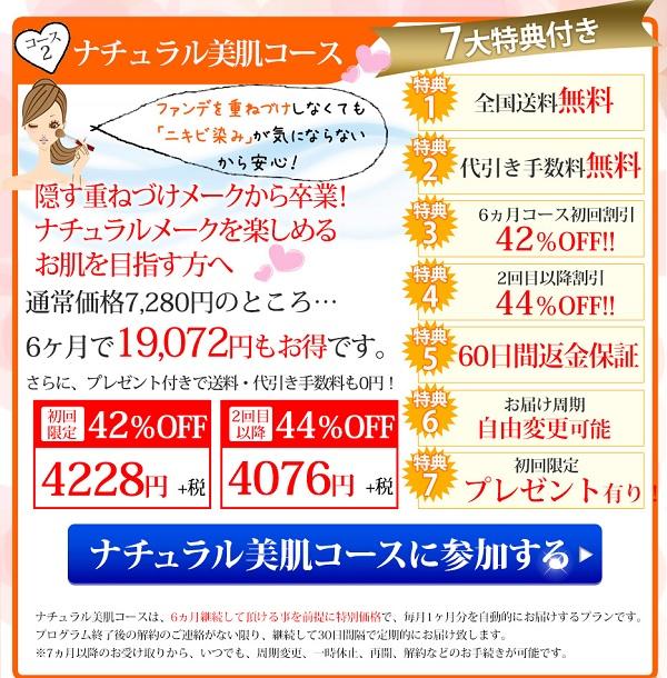 f:id:bigdaddyyamazakinoriyuki:20160817152529j:plain