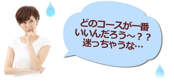 f:id:bigdaddyyamazakinoriyuki:20160817152534j:plain