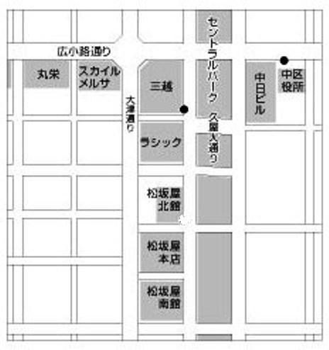 栄販売場所:中区役所前(平日)/三越久屋南口ポスト付近(週末・祝日)