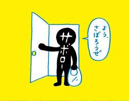 f:id:bigkushiroekimae:20160616165908j:plain