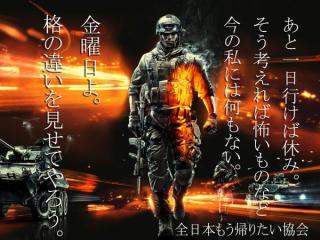 f:id:bigkushiroekimae:20160625141710j:plain