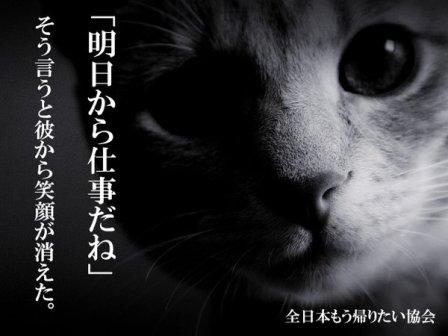 f:id:bigkushiroekimae:20160625141731j:plain