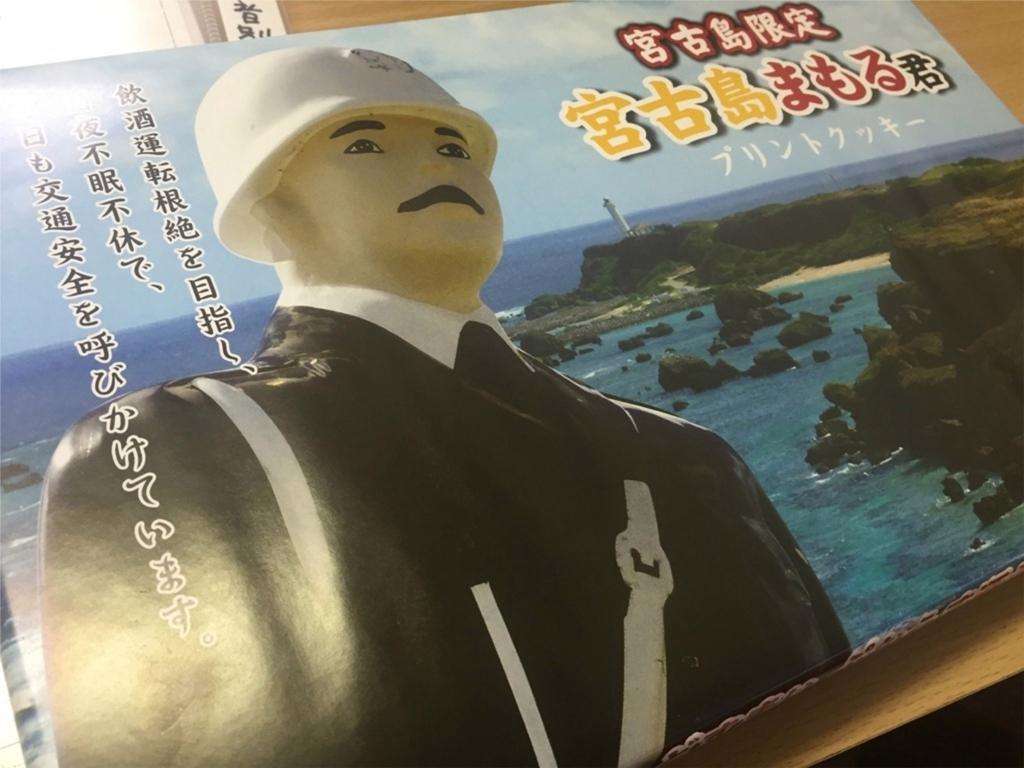 f:id:bigkushiroekimae:20160705151349j:plain