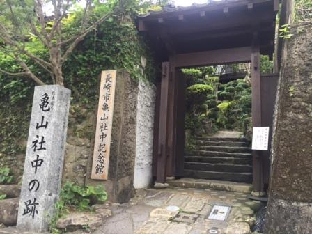 f:id:bigkushiroekimae:20160720202757j:plain