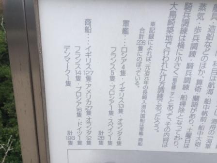 f:id:bigkushiroekimae:20160720202804j:plain
