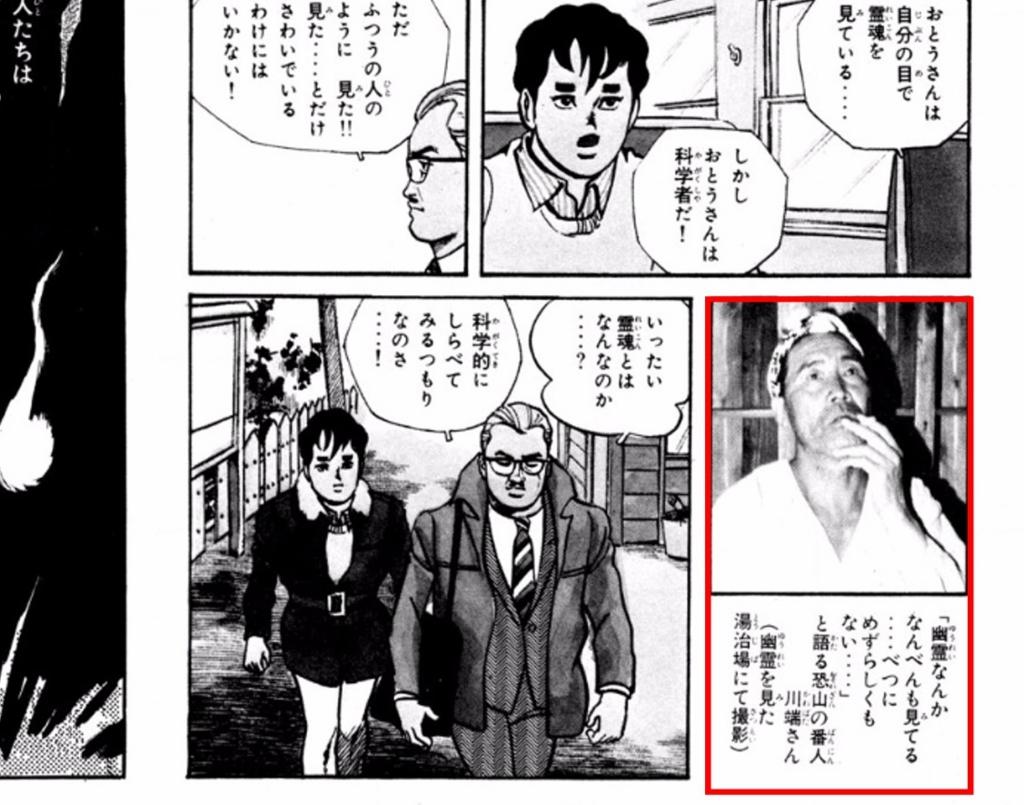 f:id:bigkushiroekimae:20160818165207j:plain