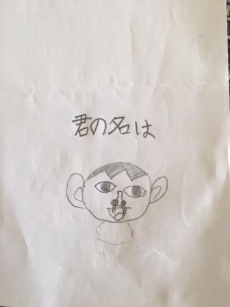f:id:bigkushiroekimae:20161118110731j:plain