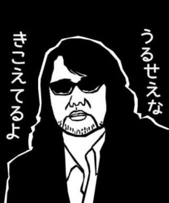 f:id:bigkushiroekimae:20161217175523j:plain