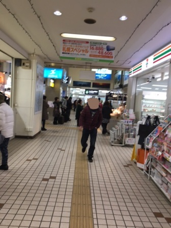 f:id:bigkushiroekimae:20161224123132j:plain
