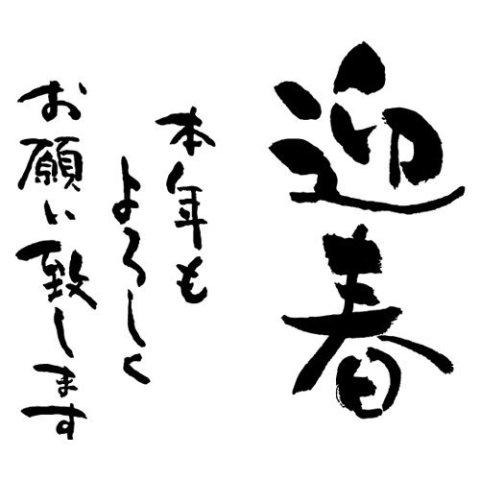 f:id:bigkushiroekimae:20170107152537j:plain