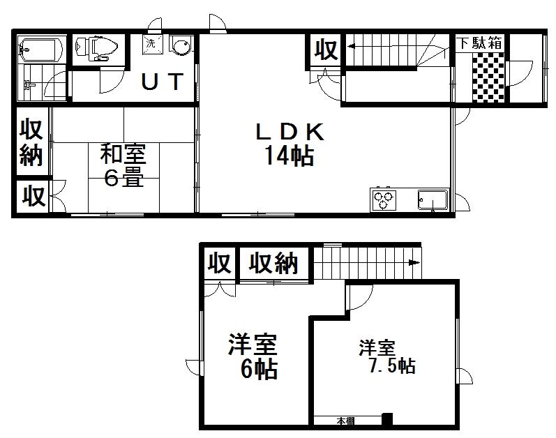 f:id:bigkushirohonten:20160918121148j:plain