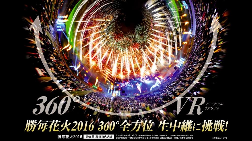 f:id:bigkushirohonten:20161018171554j:plain