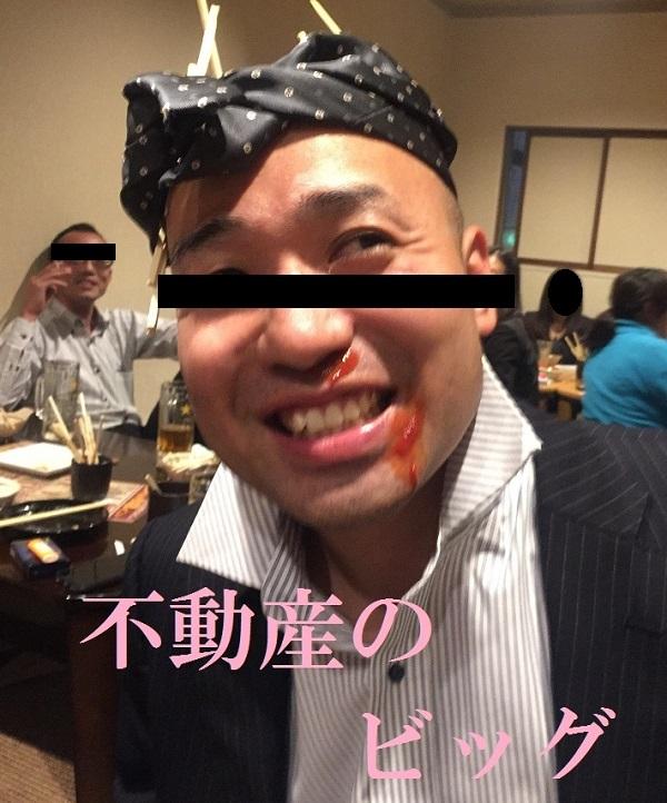 f:id:bigkushirohonten:20161212123115j:plain